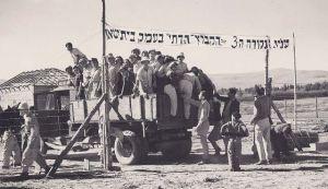 Founders of Kibbutz Ein HaNatziv- 1946