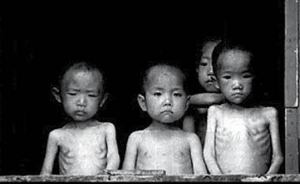 Korean Faminie