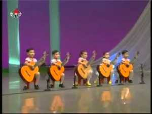 N Korean guitarists