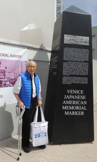 VJAAM-Memorial
