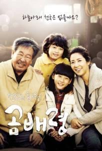 Heaven's_Garden_(Korean_Drama)-p2
