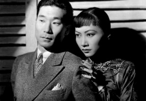 Ahn with Anna May Wong in Daughter of Shanghai 1937 in